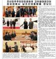 Encuentro entre Moon y la hermana del líder norcoreano