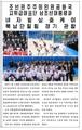 Líderes de las dos Coreas animan al equipo intercoreano femenino de 'hockey' sobre hielo