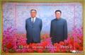 Sello norcoreano