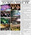 北朝鮮が芸術団韓国公演を報道