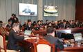 Moon celebra una reunión del Gabinete por vídeo