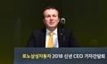 Conférence de presse de Renault Samsung