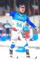 El esquiador de fondo surcoreano Kim Magnus