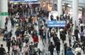 Foule à l'aéroport d'Incheon