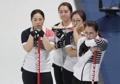El equipo femenino de 'curling'