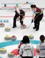 Corea del Sur contra Japón