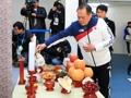 Día del Año Nuevo Lunar para los atletas olímpicos surcoreanos