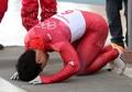 El surcoreano Yun Sung-bin gana el oro en 'skeleton'