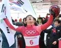 El primer oro en 'skeleton' para Corea del Sur