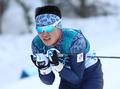 Esquiador norcoreano Pak Il-chol