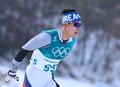 Esquiador de fondo surcoreano Kim Eun-ho