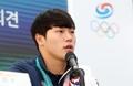 Yun Sung-bin, medallista de oro en 'skeleton'