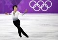 El patinador artístico surcoreano Cha Jun-hwan