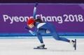 La patinadora surcoreana Lee Sang-hwa