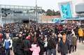 Foule au parc olympique de Gangneung