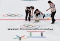 'Curling' femenino entre Corea del Sur-EE. UU.