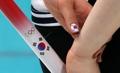 指先にも韓国国旗