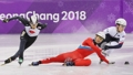 El patinador de velocidad norcoreano Jong Kwang-bom