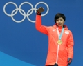 金メダルの小平