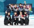 El equipo masculino de 'curling'