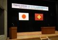 日시마네현, '다케시마의 날' 행사 강행…6년째 차관급 참석(종합)