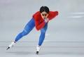 Medallista de plata Cha Min-kyu