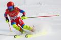 Skieur alpin nord-coréen