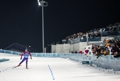 Biathlonienne sud-coréenne