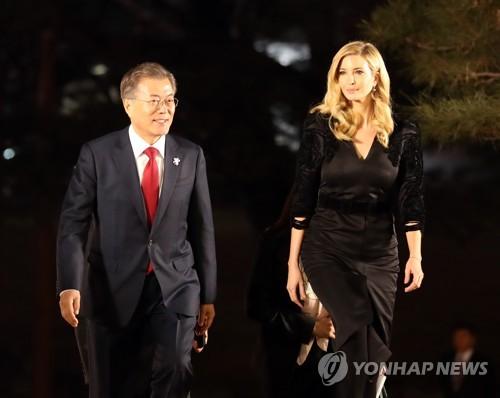 """이방카 """"매우 특별한 만찬으로 한국방문 시작을 장식"""""""