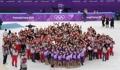 Memorias de las Olimpiadas de PyeongChang