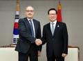 Ministros de Defensa de Corea del Sur y Suiza
