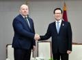 Ministros de Defensa de Corea del Sur y Letonia