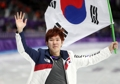 Bronce para Corea del Sur