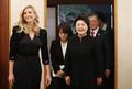 Première dame coréenne et Première fille américaine