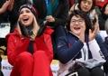 Ivanka Trump à PyeongChang