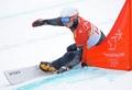 Snowboardeur Lee Sang-ho