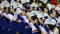 北朝鮮応援団が公演