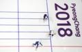 Corea del Sur gana el oro en salida en grupo masculina