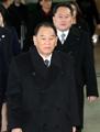 La delegación norcoreana de alto nivel  llega al Sur