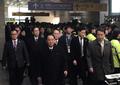 (الأولمبياد) الوفد الكوري الشمالي الرفيع المستوى يتوجه إلى بيونغ تشانغ على متن قطار سريع