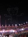 Ceremonia de clausura de PyeongChang 2018