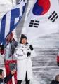 Porte-drapeau de la Corée du Sud