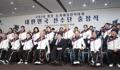 S. Korea's Paralympics squad launched