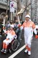 Relevo de la antorcha paralímpica