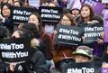Campaña '#MeToo'