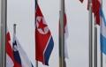 平昌選手村に再び北朝鮮国旗