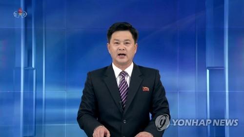 """北신문, 한반도 정세 변화 속 """"혁명적 경각성 높여야"""""""