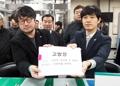 Pedimos la investigación de GM Korea