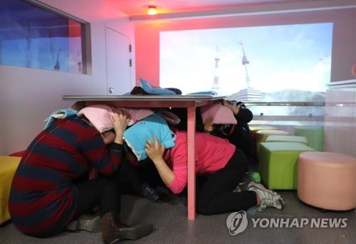 '안전교육시설 부족한데…' 인천 안전체험관 개관 지연