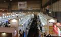 Pavillon coréen à Foodex Japan